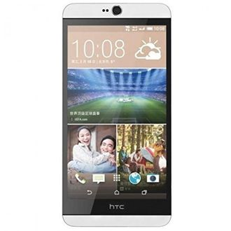 HTC Desire 826 (GSM+CDMA) Price in India