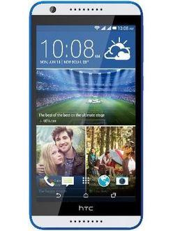 HTC Desire 820G Plus Price in India