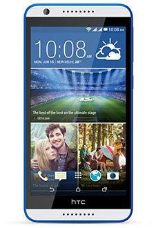 HTC Desire 820G Plus Price in India