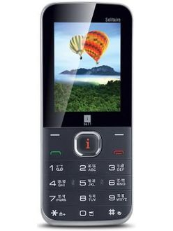 IBall Solitaire 2.4L Price in India
