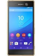 Sony Xperia M5 Price in India