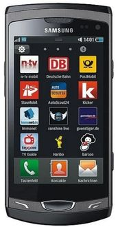 Samsung Wave II S8530 Price in India