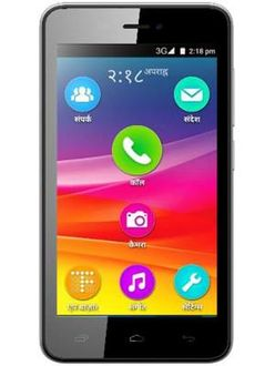 Micromax Q336 Price in India