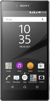 Sony Xperia Z5 Premium Price in India