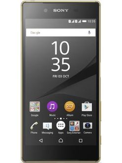 Sony Xperia Z5 Dual Price in India
