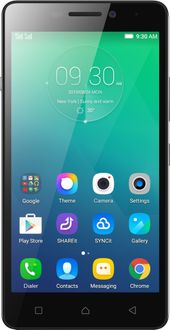 Lenovo Vibe P1m Price in India