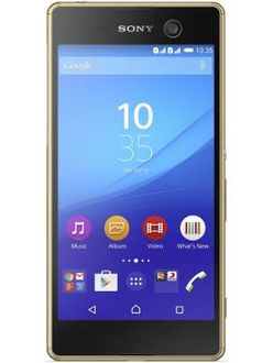 Sony Xperia M5 Dual Price in India