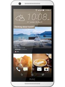 HTC One E9s dual SIM Price in India
