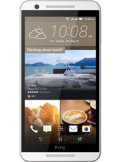 HTC One E9s dual SIM Price in India