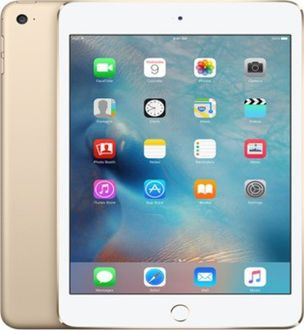 Apple iPad Mini 4 128GB Price in India