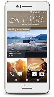 HTC Desire 728G dual SIM Price in India