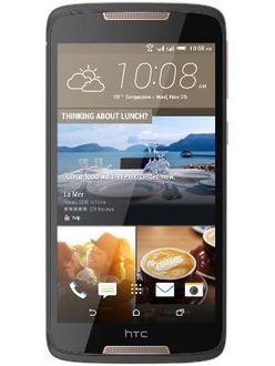 HTC Desire 828 Dual SIM Price in India