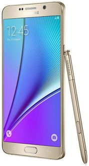 Samsung Galaxy Note 5 Dual SIM Price in India