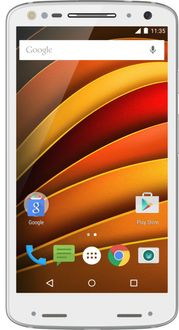 Motorola X Force 64GB Price in India