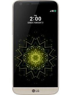 LG G5 Price in India