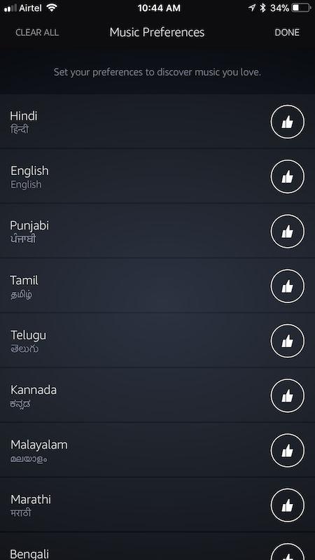 Amazon Prime Music - iOS