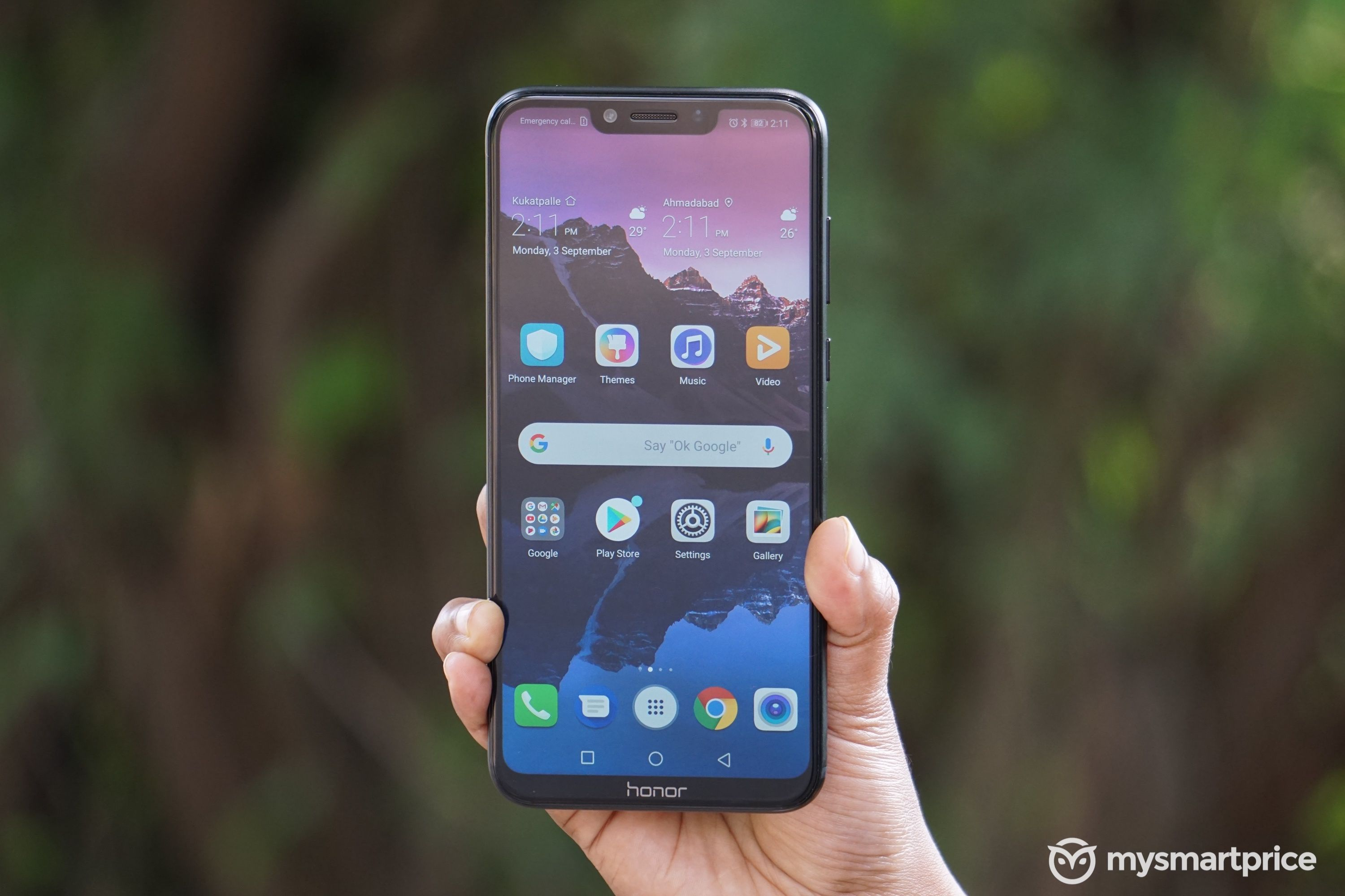 Honor Play Review Header
