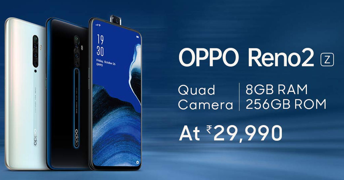 https://assets.mspimages.in/gear/wp-content/uploads/2019/09/OPPO-Reno2-Z-Price-In-India.jpg
