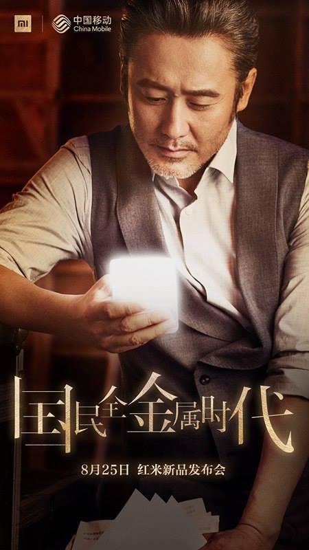 Xiaomi_Event_25 August