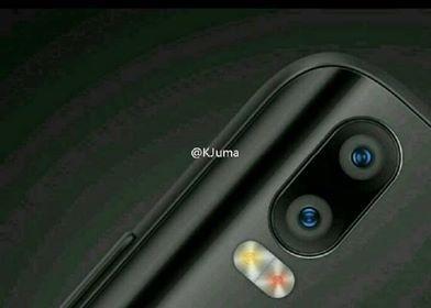 Xiaomi Mi 5s leaked image