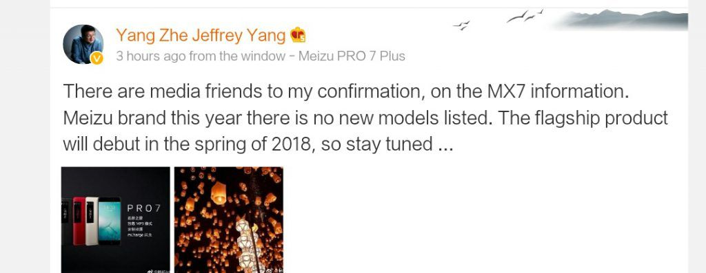 The Meizu MX7 might not launch before 2018