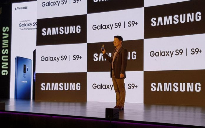 Samsung Galaxy S9 Plus India Launch