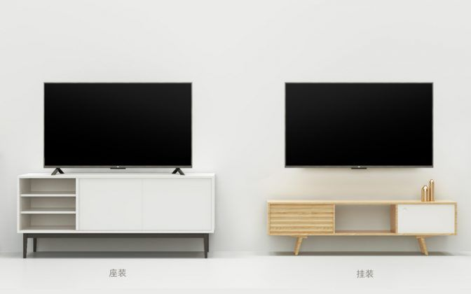 Xiaomi Mi TV 4S 55-Inch Table Stand, Wall Mount