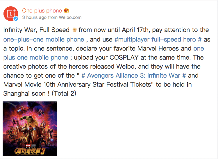 OnePlus 6 Avengers Infinifty War Edition