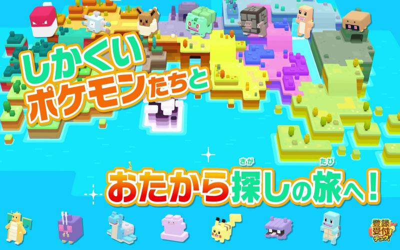Nintendo announces Pokemon Quest, free download on Nintendo
