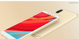 Xiaomi Redmi S2 With 18-9 Display, 16-Megapixel Selfie Camera Launched- Price, Specifications