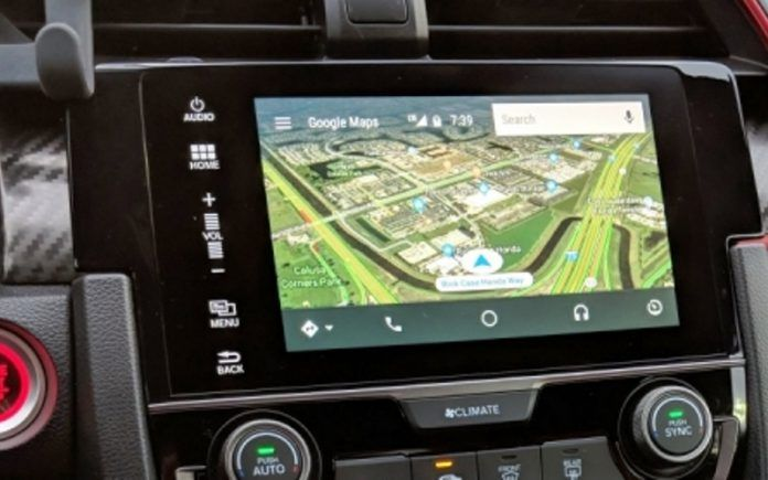 Android Auto App Gets Satellite View: Google Maps Finally ... on google map marseille, land navigation, google places, openstreetmap navigation, google navigation app, phone navigation, google search navigation, google india map, google map manitoba canada, google map of alberta, google map texas a&m, google map pin, google search mapquest, here navigation, google now traffic, google earth, gps navigation, google satellite map, google quick search box, google map example,