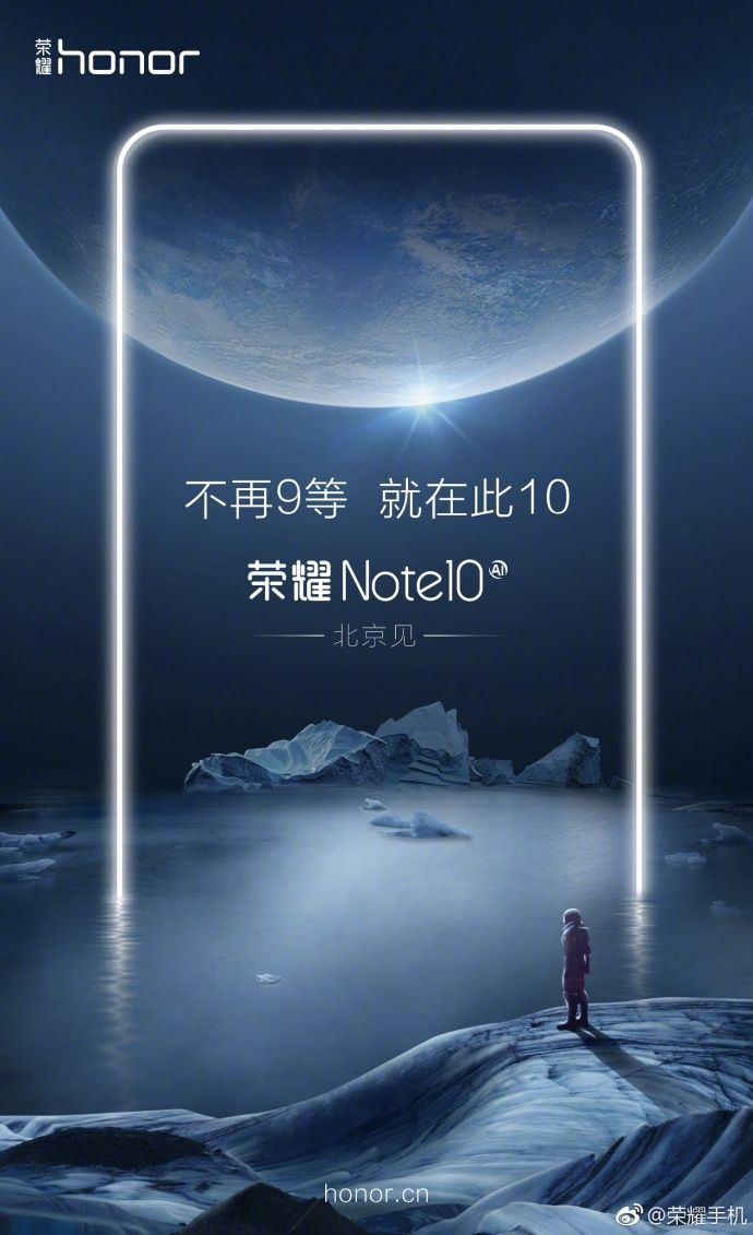 Honor note 9 announce poster