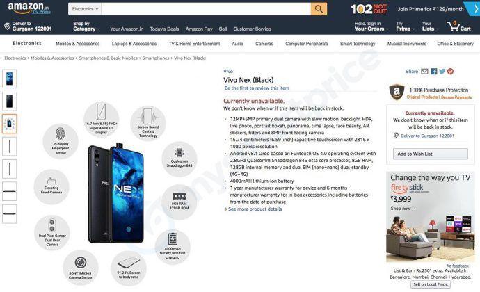 Vivo NEX Amazon India Listing