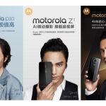 Moto P30 Moto Z3 Moto E5 Plus