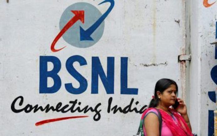 BSNL Bumper Offer Gets Validity Extension, Now Offers 2.2 GB Extra Data to Users Till January 2019