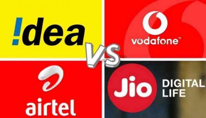 Airtel vs Jio vs Vodafone vs Idea: Prepaid Recharge Plans With More
