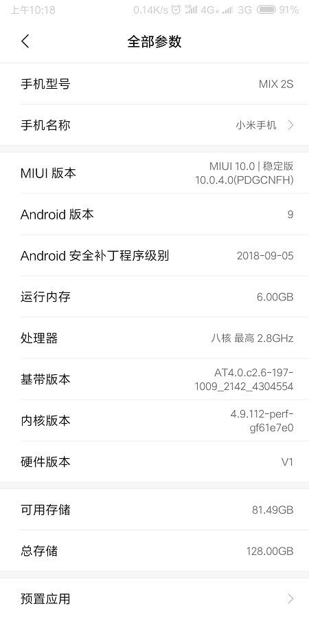 Mi MIX 2S Gets Android 9 Pie Stable OS Update in China