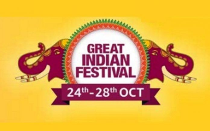 Amazon Great Indian Festival Sale Smartphone