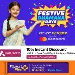 Flipkart Festive Dhamaka Sale 2018
