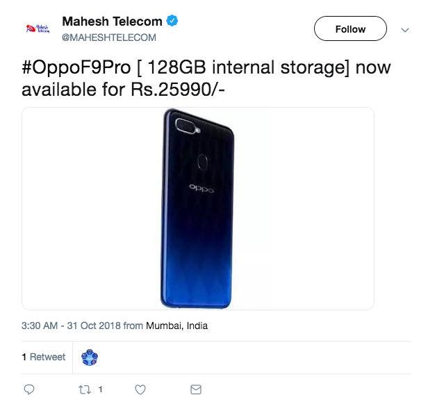 Mahesh Oppo F9 Pro Tweet
