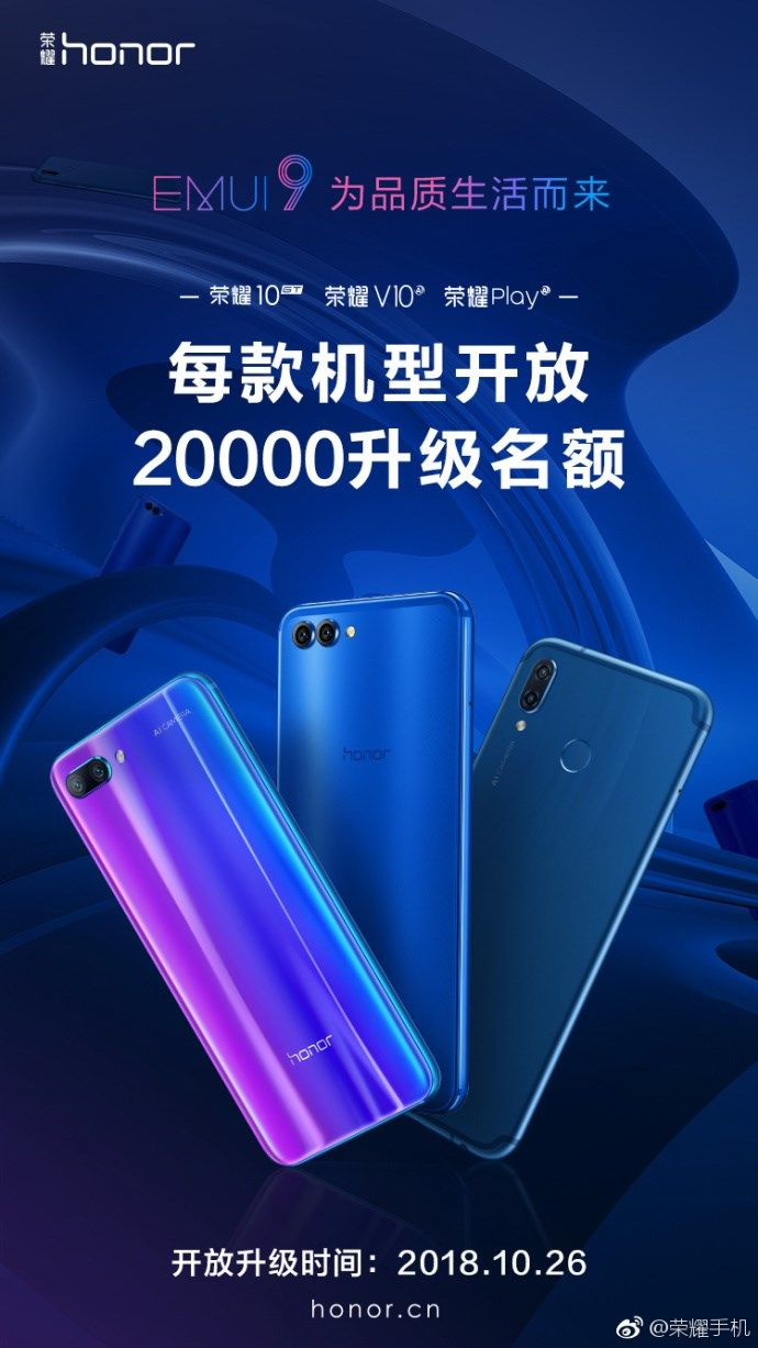 Honor 10GT, Honor Play, V10 Begin Receiving Android 9 Pie