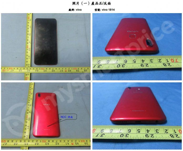 Vivo 1814 Images Leaked Via NCC Listing, Reveal a Waterdrop