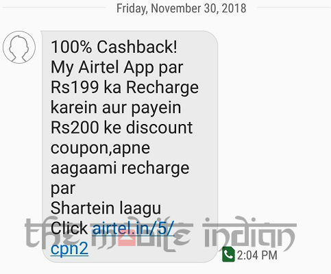Airtel is Offering Free 5GB Data for Prepaid Users if Recharge is