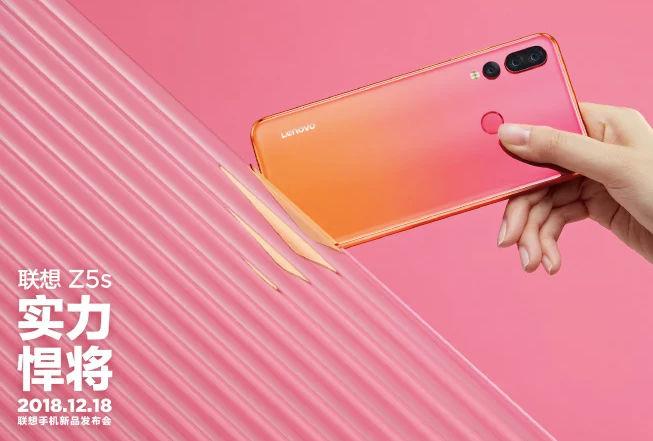 Lenovo Z5s Coral Orange