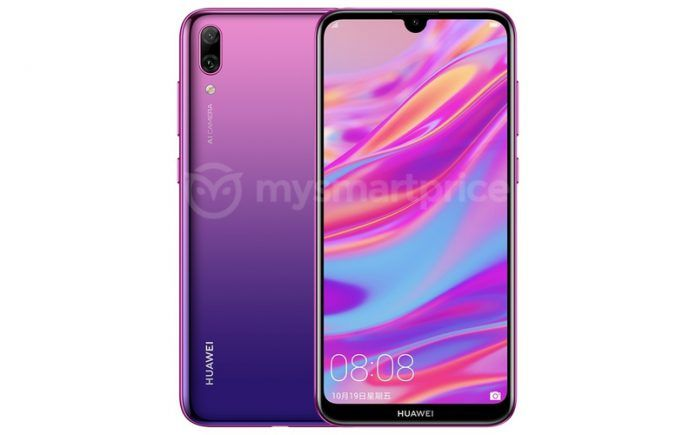 Huawei y7 prime 2019 android update | Huawei Furnishes Y7