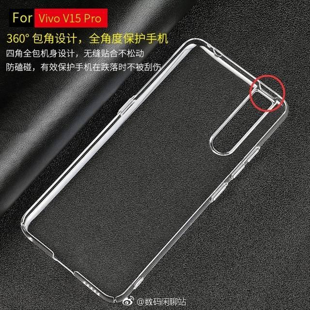 Vivo-V15-Pro-case-2