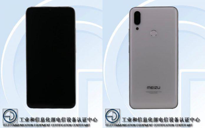 Meizu M923Q TENAA 2
