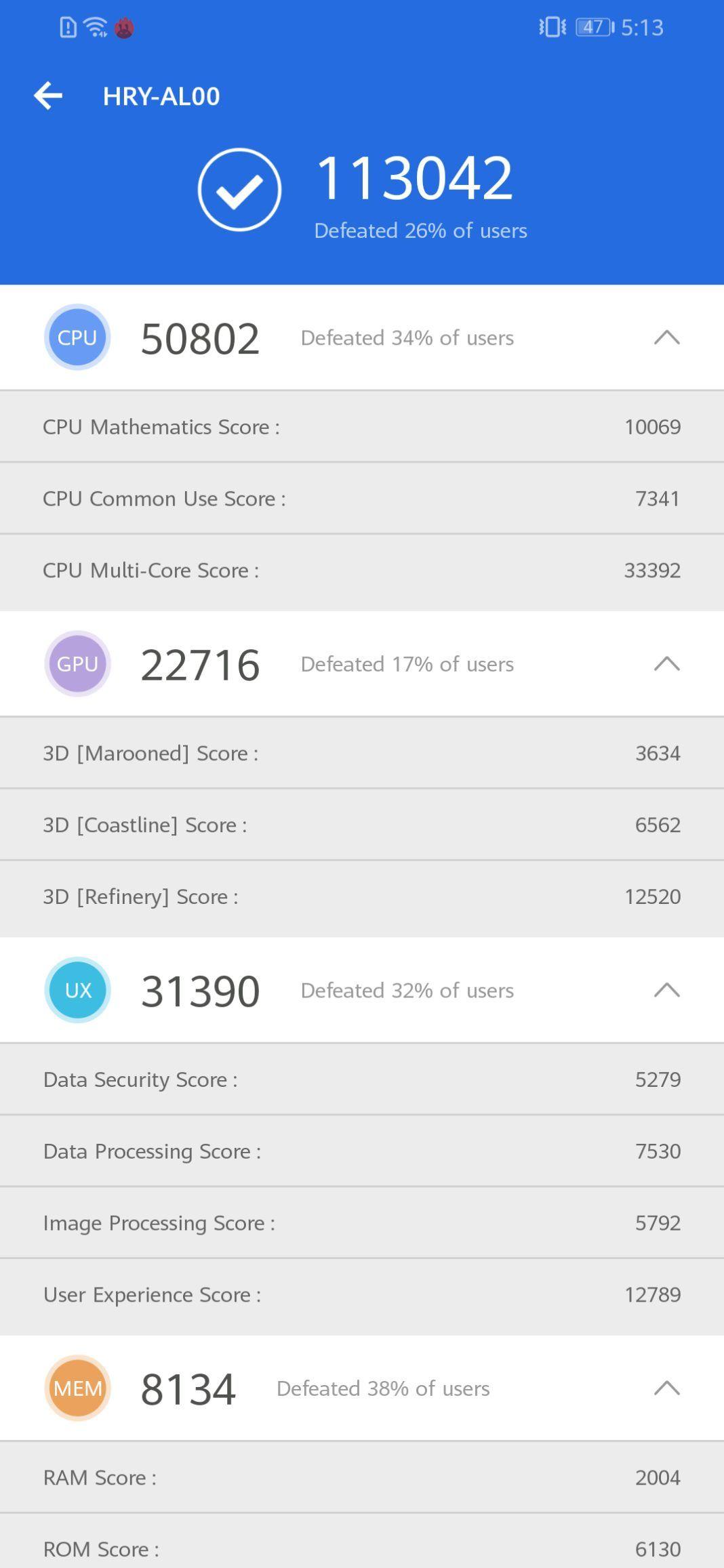 Honor 10 Lite Benchmark Screenshot AnTuTu