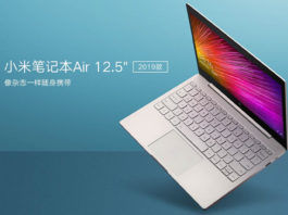 Mi Notebook Air 12.5 (2019)