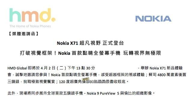 Nokia X71 Invite